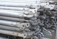 1020m² Hünnebeck Schnellbau Gerüst gebraucht auf geruest.com kaufen