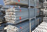 720 m² gebrauchtes Layher Allround Gerüst