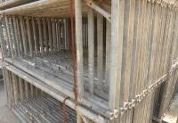 Vertikalrahmen Hünnebeck Bosta 200/74 gebraucht auf geruest.com kaufen